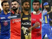 IPL 2018: एका सामन्यानं बदलली समीकरणं; दोन जागांसाठी लढणार पाच संघ