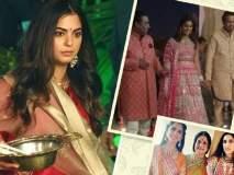 Isha Ambani Wedding :अशी रंगली अंबानीच्या लेकीची प्री-वेडिंग रॉयल सेरेमनी!!