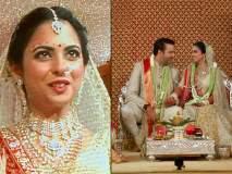 Isha Ambani-Anand Piramal wedding : ईशा अंबानी आणि आनंद पिरामलचा वेडिंग अॅल्बम