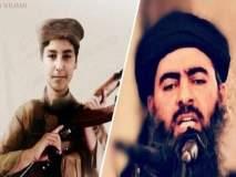 अबू बकर अल-बगदादीचा मुलगा ठार, आयसीसचा दावा