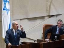 इस्रायल झाले 'ज्यूंचे राष्ट्र-राज्य'; वादग्रस्त विधेयक मंजूर