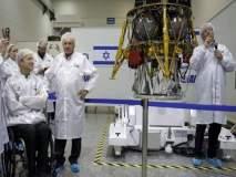 आता तंत्रज्ञानसमृद्ध इस्रायल जाणार चंद्रावर
