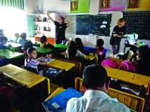 इस्रायली विद्यार्थी करताहेत भारतीय शिक्षणपद्धतीचा अभ्यास