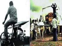 भारताचा चमकता व कमवता तारा 'इस्रो'!