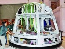 गगनयान मोहीम; तीन भारतीय अंतराळवीर झेपावणार अवकाशात!