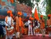 Maratha Reservation : मराठा आरक्षणासाठी सोलापूरात जागर, गोंधळ
