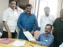महाराष्ट्र राज्य बाजार समिती सहकारी संघ निवडणूकीसाठी माजी आमदार जयवंतराव जगताप यांचा अर्ज दाखल