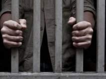 खंडणी वसुलीप्रकरणी तिघांना अटक