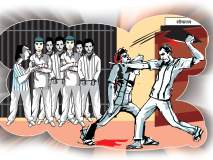 कैद्याच्या डोक्यात मारली विट :येरवडा जेलमध्ये कैद्यामध्ये हाणामारी