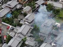 जपानमध्ये भूकंपाचा धक्का, तीन जण ठार
