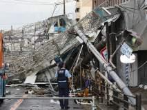 जपानला जेबी वादळाचा तडाखा, 11 मृत्युमुखी, 300 जखमी