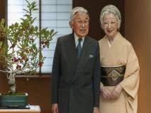 जपानचे सम्राट अखिहितो करणार पदत्याग, राजघराण्यातील दोनशे वर्षांतील पहिलीच निवृत्ती