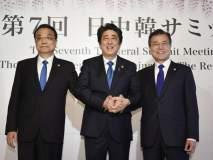 जपान, चीन, द. कोरियाच्या नेत्यांची टोकियोत भेट, पूर्व आशियाच्या शांततेसाठी नवे पाऊल
