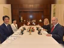इस्रायलमध्ये जपानी पंतप्रधानांना शूजमधून आईस्क्रीम दिल्यानं वाद