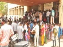 जात वैधतेसाठी संपूर्ण दिवस ताटकळत बसले विद्यार्थी
