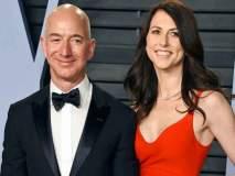 असाही एक घटस्फोट; तिला जगातील सर्वात श्रीमंत महिला बनवणार...