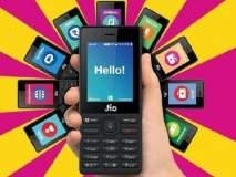 Reliance Jio : 399 रुपयांच्या रिचार्जवर मिळवा 100 टक्के कॅशबॅक