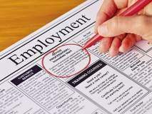 नोकर्या कुणाला मिळतात? कुणाला मिळत नाहीत?