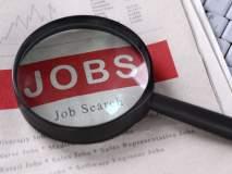 चार वर्षांमध्ये केंद्र सरकारमधील ७५ हजार नोकऱ्या झाल्या कमी