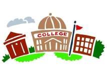 वेतनेतर अनुदानाची माहिती सादर करण्यास कनिष्ठ महाविद्यालये उदासीन!