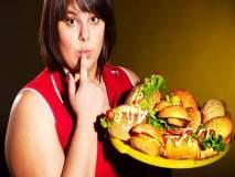 'या' कारणाने जंक फूड खाण्याची सवय सोडणं कठीण होऊन बसतं - रिसर्च