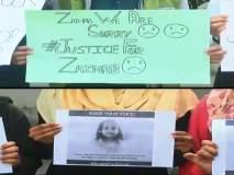 पाकिस्तानात सात वर्षीय चिमुरडीवर बलात्कार करून निर्घृण हत्या; निषेधार्थ रस्त्यावर उतरली जनता,