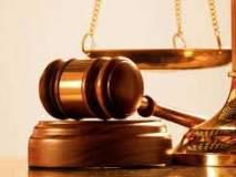 मुलीवर अत्याचार केल्याच्या गुन्ह्यातील आरोपीला पोलीस कोठडी