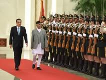 चीनची रेल्वे येणार काठमांडूमध्ये, दोन्ही देशांची जवळीक वाढली