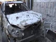 अफगाणिस्तानमध्ये झालेल्या आत्मघाती बॉम्बस्फोटात 48 जणांचा मृत्यू, 112 जखमी