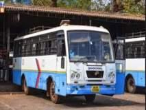 Maharashtra Bandh : महाराष्ट्रातील विविध भागात जाणार्या कदंब महामंडळाच्या 36 बस फेऱ्या रद्द