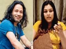 #MeToo : गायिका सोना मोहपात्रानंतर आणखीन एका गायिकेने केले कैलाश खेरवर आरोप