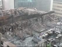 #KamalaMillsFire - - बेकायदा बांधकाम आणि पालिकेच्या दुर्लक्षामुळे माझ्या नातीचा मृत्यू