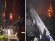 मुंबई : कमला मिल कम्पाऊंडमधील अग्नितांडवात 14 जणांचा मृत्यू