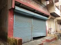 कामशेतमध्ये मुख्य बाजारपेठेतील तीन दुकानांचे शटर उचकटून चोरी