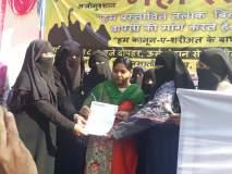 तीन तलाक कायद्याच्या विरोधात कन्नडमध्ये मुस्लीम महिलांचा मोर्चा
