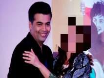 Karan johar Birthday Special : करण जोहरचे होते या अभिनेत्रीवर प्रेम, आज ही अभिनेत्री आहे एका सुपरस्टारची पत्नी