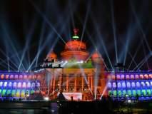 कर्नाटक विधानसभा इमारतीला 60 वर्ष पूर्ण
