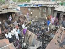 कासोद्यात अग्नीतांडव, १० घरे खाक, दहा कुटुंबांचे लाखोंचे नुकसान