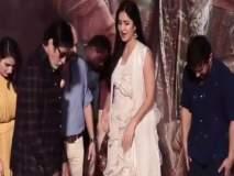 Amitabh Bachchan आणि Aamir Khan यांनाही जमले नाही हे काम,शेवटी 'ती' व्यक्ती आली Katrina Kaif च्या मदतीला धावून