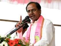 Telangana Assembly Election Results Live : तेलंगणात टीआरएसचा बलाढ्य विजय तर भाजपचा मोठ्ठा पराजय