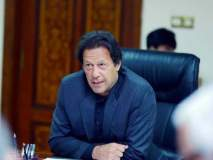 'इम्रान खान, संवादानं समस्या सुटल्या असत्या; तर तीनवेळा तुमचा घटस्फोट झाला नसता'