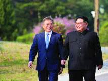 कोरिया द्वीपकल्पावर शांतता नांदेल काय?