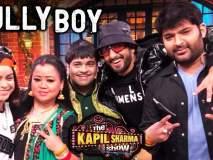 Watch VIDEO : कपिल शर्माचा शो अन् रणवीर सिंगचा व्हिडीओ कॉल...!!