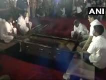 Karunanidhi Death Update : तामिळनाडूचे माजी मुख्यमंत्री एम. करुणानिधी अनंतात विलिन