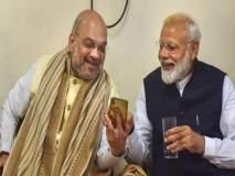 पंतप्रधान मोदी, अमित शाह 'या' स्मार्ट फोनचा करतात वापर