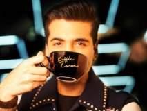 Koffee with Karan 6: कॉफी विथ करण ६ या सिझनमधील हे उत्तर ठरले सर्वोत्कृष्ट, या अभिनेत्याला मिळाली ऑडी