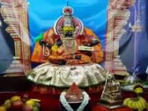 सहाव्या माळेला अंबाबाईची श्रृंगेरी शारदाम्बा रूपात पूजा