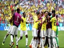 FIFA World Cup 2018: पहिल्या सत्रात कोलंबियाने केली जपानशी बरोबरी