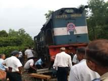 कोकण रेल्वे मार्गावर भीषण अपघात टळला