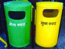 कचराडबे खरेदीत घोटाळा, महापौरांनीच केली तक्रार